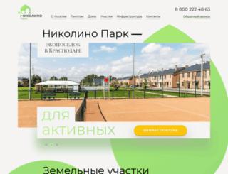 nikolinopark.ru screenshot