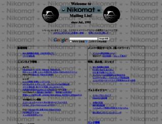 nikomat.org screenshot