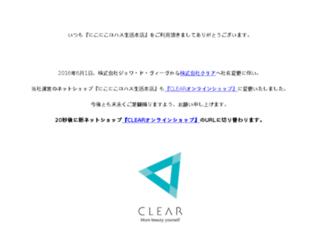 nikoniko-lohas.com screenshot