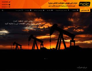 nikoodasht.com screenshot
