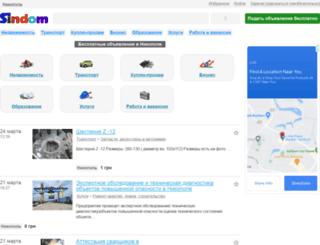 Access starshipmodeler net  Starship Modeler - Discussion Forum