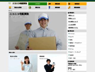 nikotaku.jp screenshot