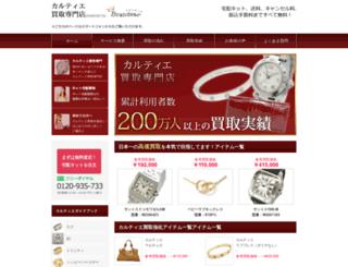 nikotama.brand-king.com screenshot