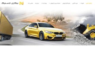 nikran.com screenshot