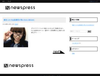 nikunikusii.com screenshot