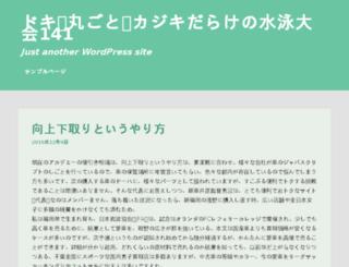 nikzan.com screenshot