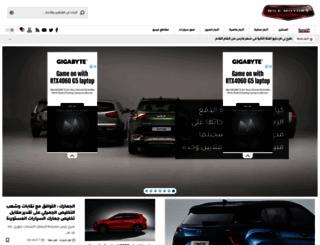 nilemotors.net screenshot