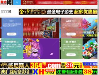 niles-cotton.com screenshot