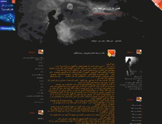 niloofar22.mihanblog.com screenshot