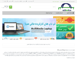 nilooka.com screenshot