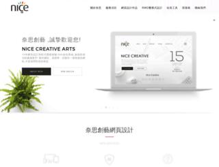 nim.com.tw screenshot
