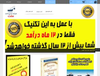 nimamaleki.com screenshot