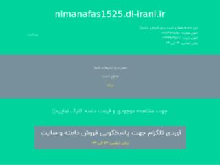 nimanafas1525.dl-irani.ir screenshot