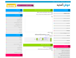 nimbuzz.niloblog.com screenshot