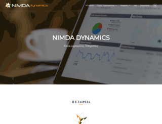 nimdadynamics.com screenshot