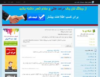 nimdar.net screenshot