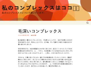 nina-d.net screenshot