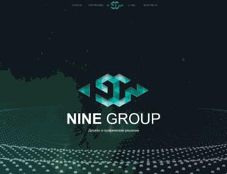 ninegroup.pro screenshot