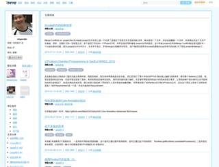 ningandjiao.iteye.com screenshot