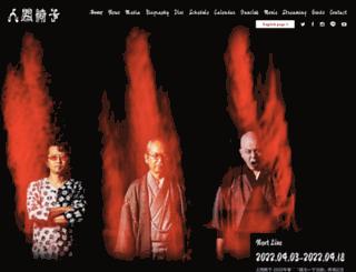 ningen-isu.com screenshot