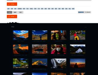 ningguo.8264.com screenshot