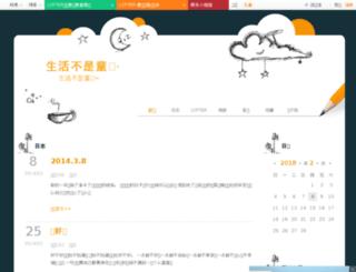 ninghuimin163.blog.163.com screenshot