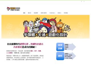 niniart.com screenshot