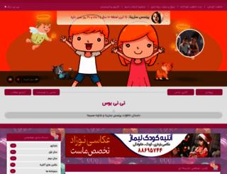 niniboos.niniweblog.com screenshot