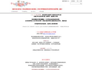 ninijp.com.tw screenshot