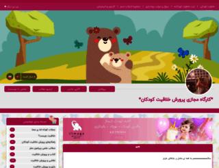 ninikhalaq.niniweblog.com screenshot