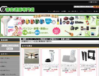 ninkitakappta.com screenshot