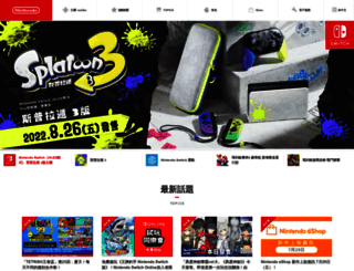 nintendo.com.hk screenshot