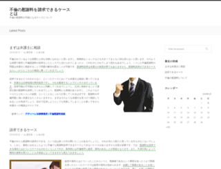 nintendocosmos.com screenshot