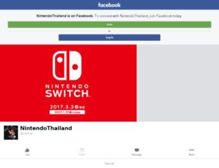 nintendothailand.com screenshot