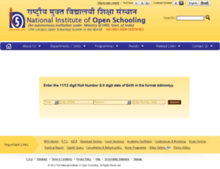 nios.ac.in.nios-result-online.in screenshot