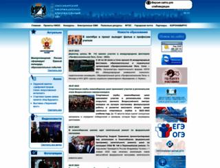 nios.ru screenshot
