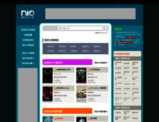 niotv.com screenshot