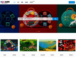 nipic.com screenshot