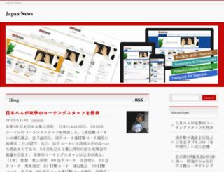nipponnews.tk screenshot