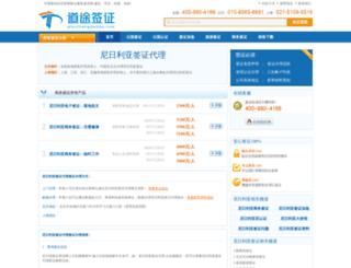 niriliya.qianzhengdaiban.com screenshot