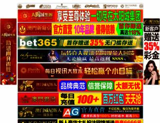 nirmalahotel.com screenshot