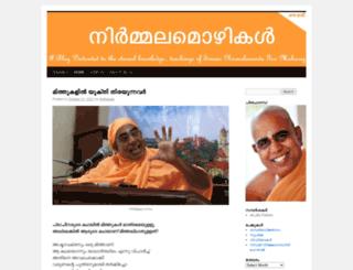 nirmalanandam.wordpress.com screenshot