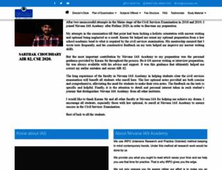 nirvanaias.com screenshot