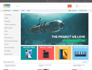 nis-store.com screenshot