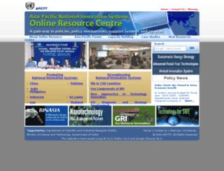 nis.apctt.org screenshot
