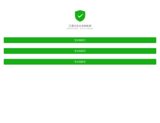 nisamovca.com screenshot
