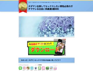 nisfornaughty.com screenshot