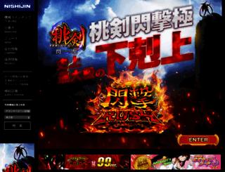 nishijin.co.jp screenshot