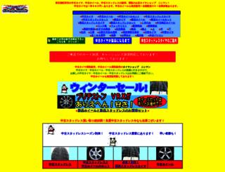 nishiman.com screenshot