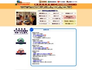 nishinomiya-fukushi.or.jp screenshot